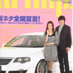 AUTOFASHION IMPORT JAPAN 0109