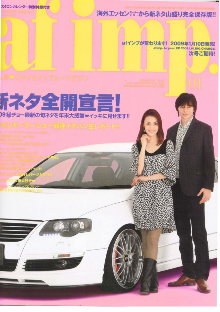 AUTOFASHION IMPORT JAPAN 0109